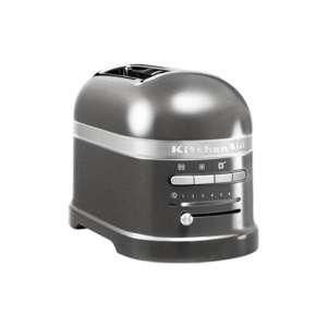 Toaster 2er medallion silber