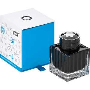 Tintenfass Unicef blau 50 ml
