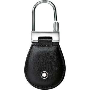 Schlüsselanhänger mit Ring, schwarz