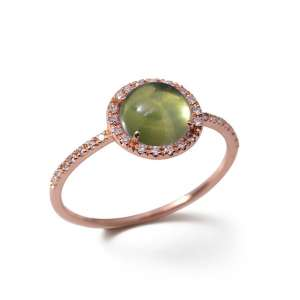 Ring Roségold 750 Peridot 1,55 ct Diamanten 0,13 ct G SI W55