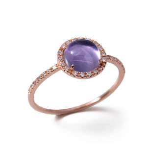 Ring Roségold 750 Amethyst 1,5 ct Diamanten 0,13 ct G SI W55